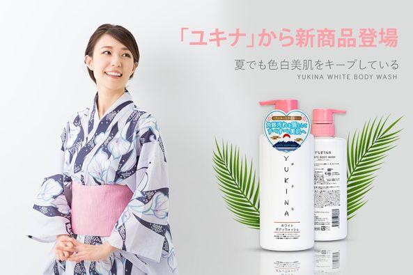 Sữa Tắm Trắng Da Yukina Nhật Bản
